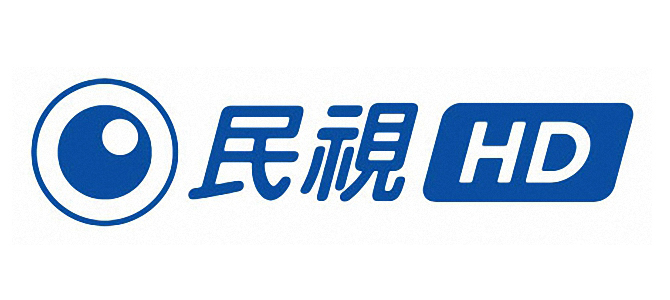 民視綜藝台 FTV HD (民視 HD) 線上看