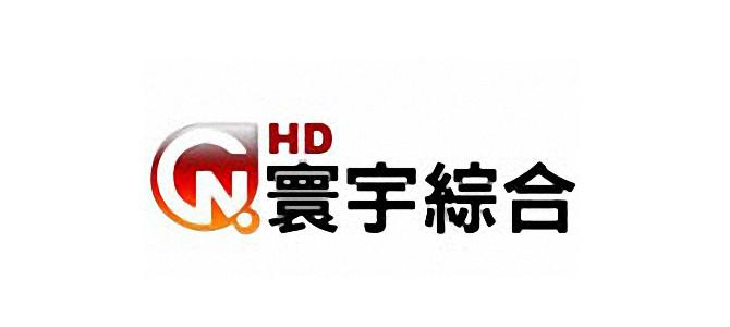寰宇綜合台 直播線上看