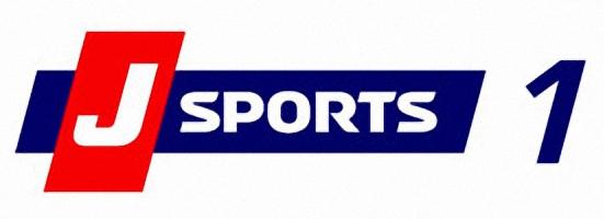 日本體育台 J SPORTS 1 線上看
