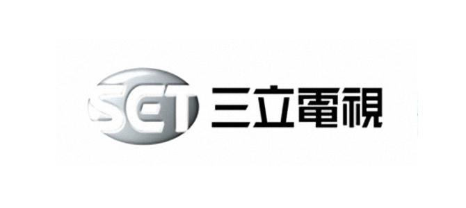 三立台灣台 SET Taiwan 線上看