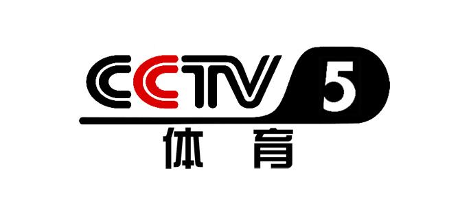 CCTV5 央視體育台 直播線上看