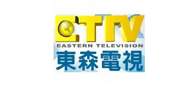 東森戲劇台 ETTV Drama 線上看