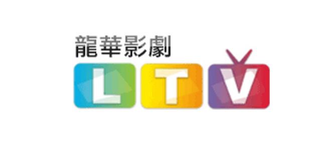 龍華影劇台 LTV BRAVO 直播線上看