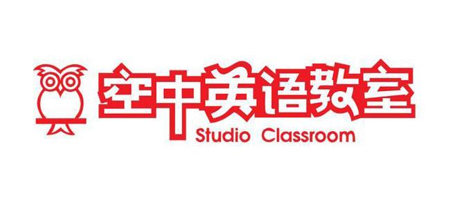 空中英語教學台 Studio Classroom 線上看