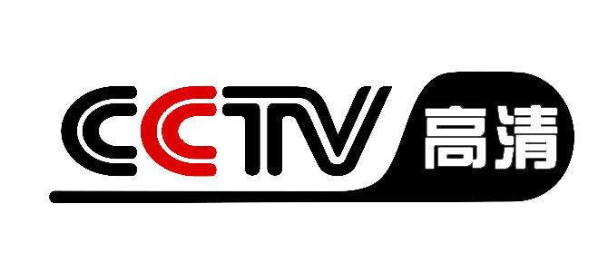 CCTV5+ 央視高清體育賽事台 直播線上看
