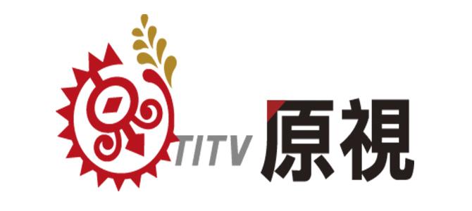 原住民電視台 (原視) TITV 線上看