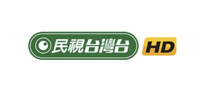 民視台灣台 FTTV 直播線上看