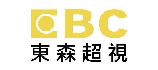 東森超視 EBC Super TV 直播線上看