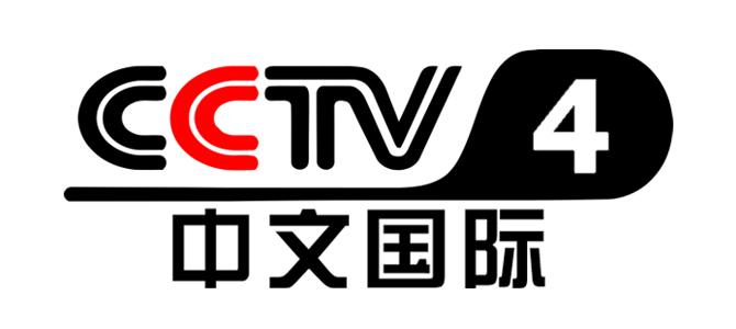 CCTV 中文國際台 直播線上看