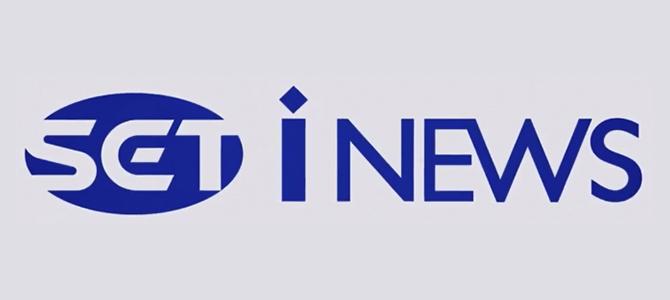 三立 iNEWS 財經新聞台 直播線上看