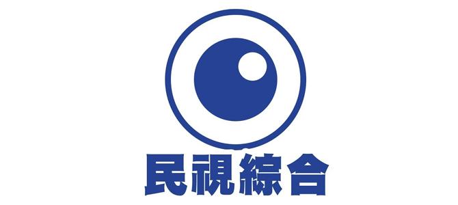 民視無線台 FTV 直播線上看