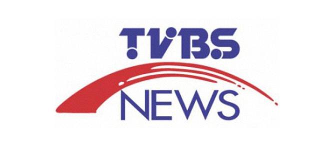 TVBS 新聞台 直播線上看