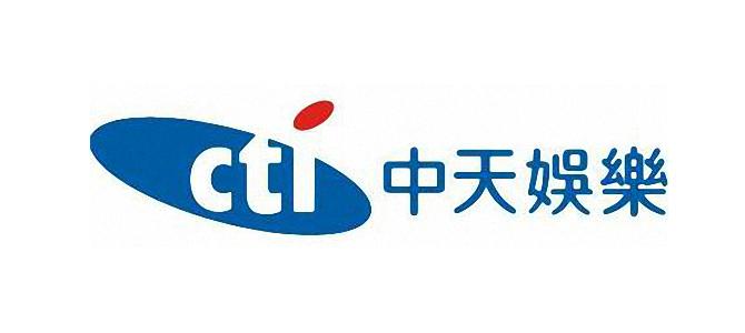 中天娛樂台 – CtiTV Drama 線上看