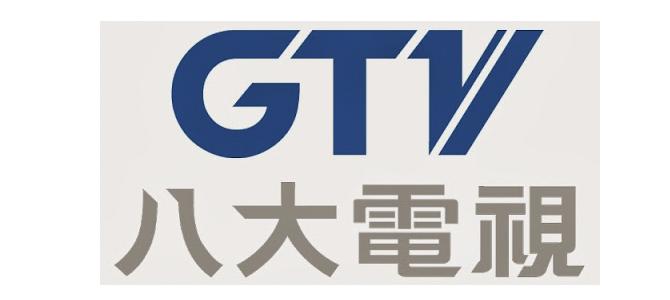GTV 八大第一台 線上看