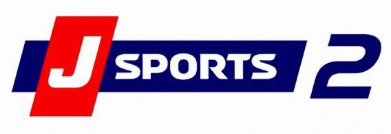 日本體育台 J SPORTS 2 線上看