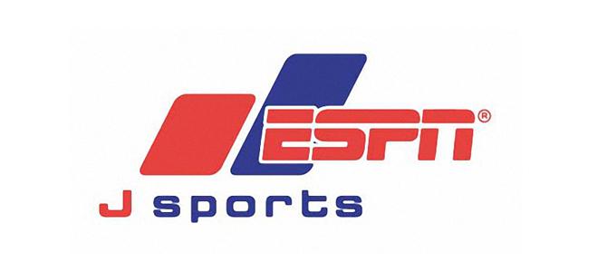 日本體育台 J SPORTS ESPN 線上看