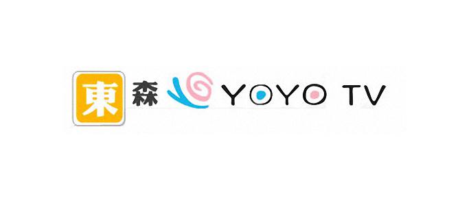 東森幼幼台 YoYo TV 線上看