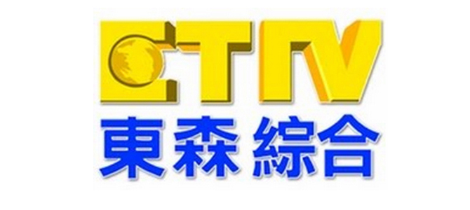 東森綜合台 ETTV 線上看