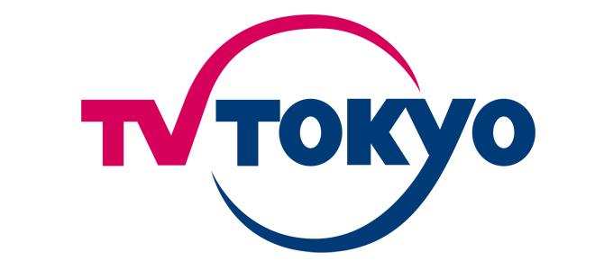 日本東京電視台 TV TOKYO 直播線上看