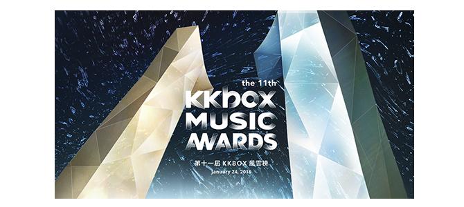 【音樂】KKBOX 風雲榜 Live (直播線上看)