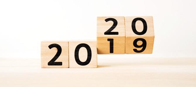 【活動】2020 跨年晚會直播、煙火秀 Live 網路轉播